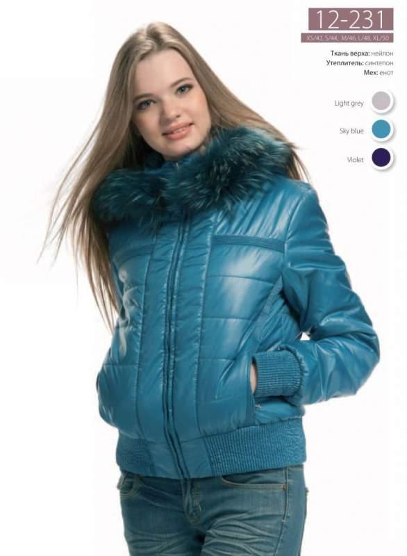 Купит зимнюю женскую одежду
