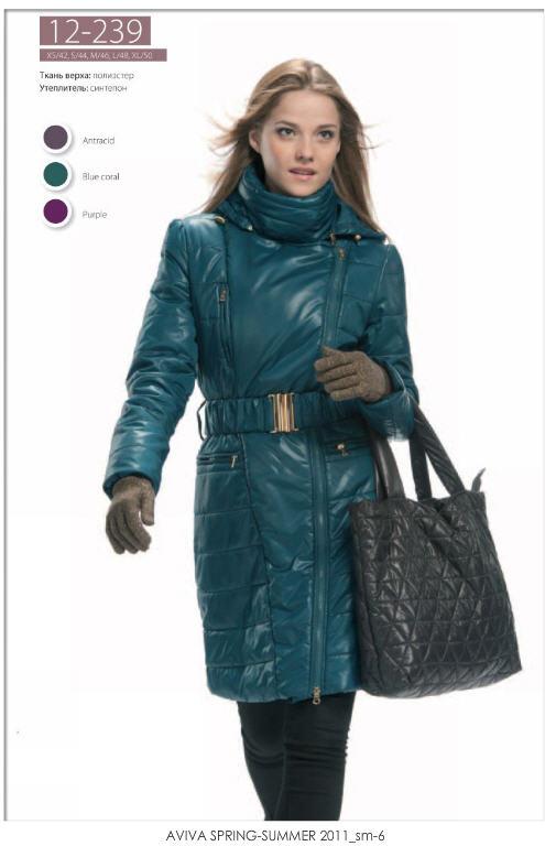 Одяг верхній жіноча.Верхній одяг зима.Одяг зимовий. РОЗПРОДАЖ ... 333638a4fc616