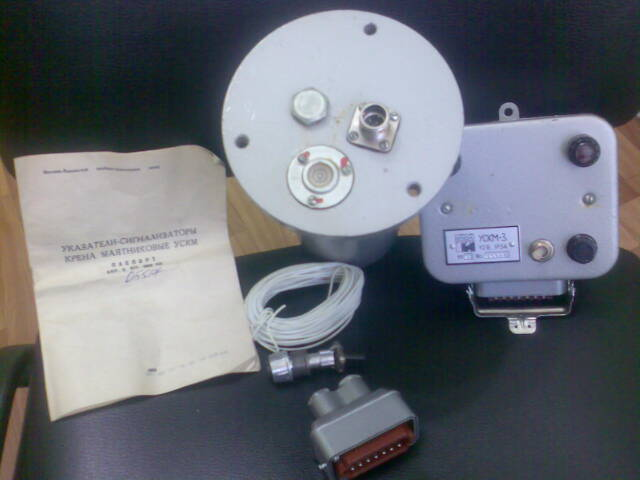 Buy Indexes signaling devices of roll pendular USKM-3