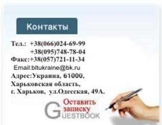 Buy Fleksitank, Containers for transportation of liquid freights, fleksitanka to buy Ukraine, Kharkiv, Kiev