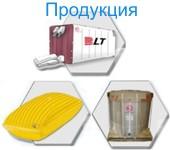 Buy Fleksitanka to buy Ukraine, fleksitanka, to buy Kharkiv, Donetsk, Kiev