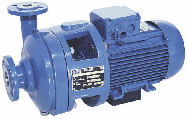 kaufen Chemikalienpumpe HMM 32-20-125 bis 55 m