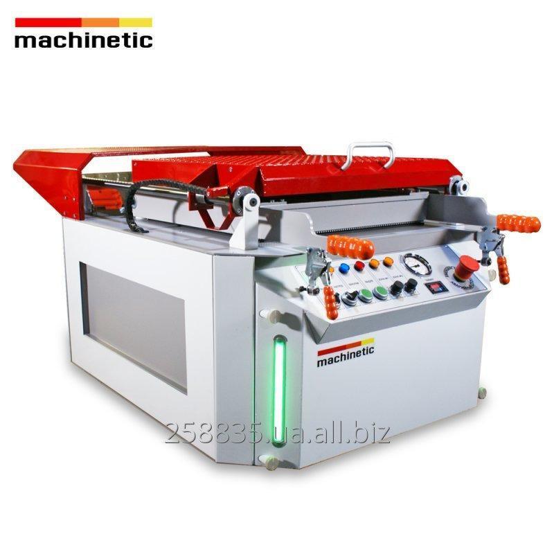 Buy Small thermoforming machine SMARTFORM 450