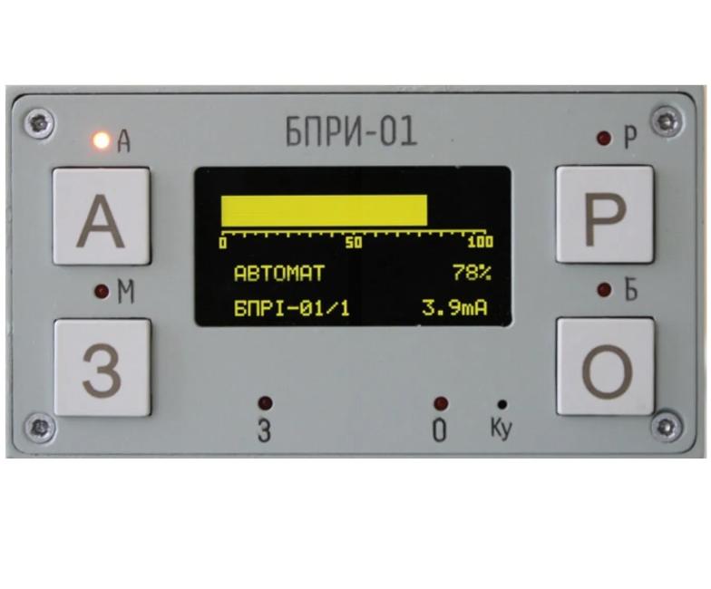 Купить Блок переключения режимов и индикации БПРИ-01 АС
