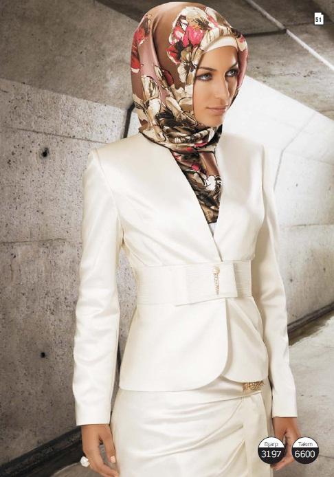 Вечірній костюм. Східний жіночий одяг купити в Київ 23c606a7968f9