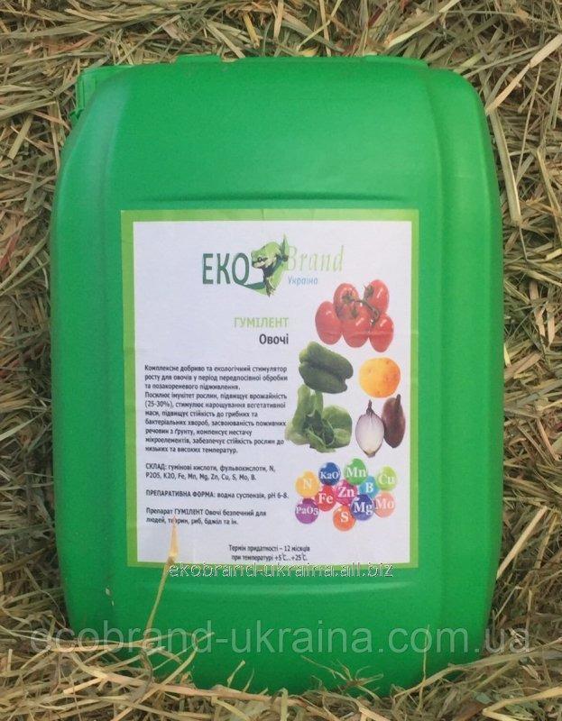 Купить Гумилент на овощи комплексное удобрение (стимулятор роста растений)