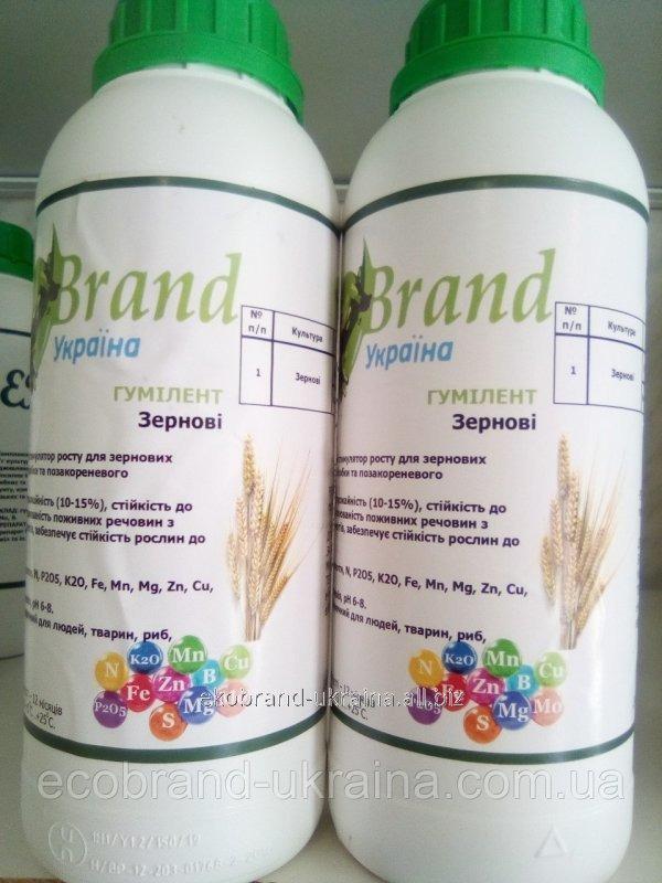 Купить Гумилент Зерновые комплексное удобрение по листу