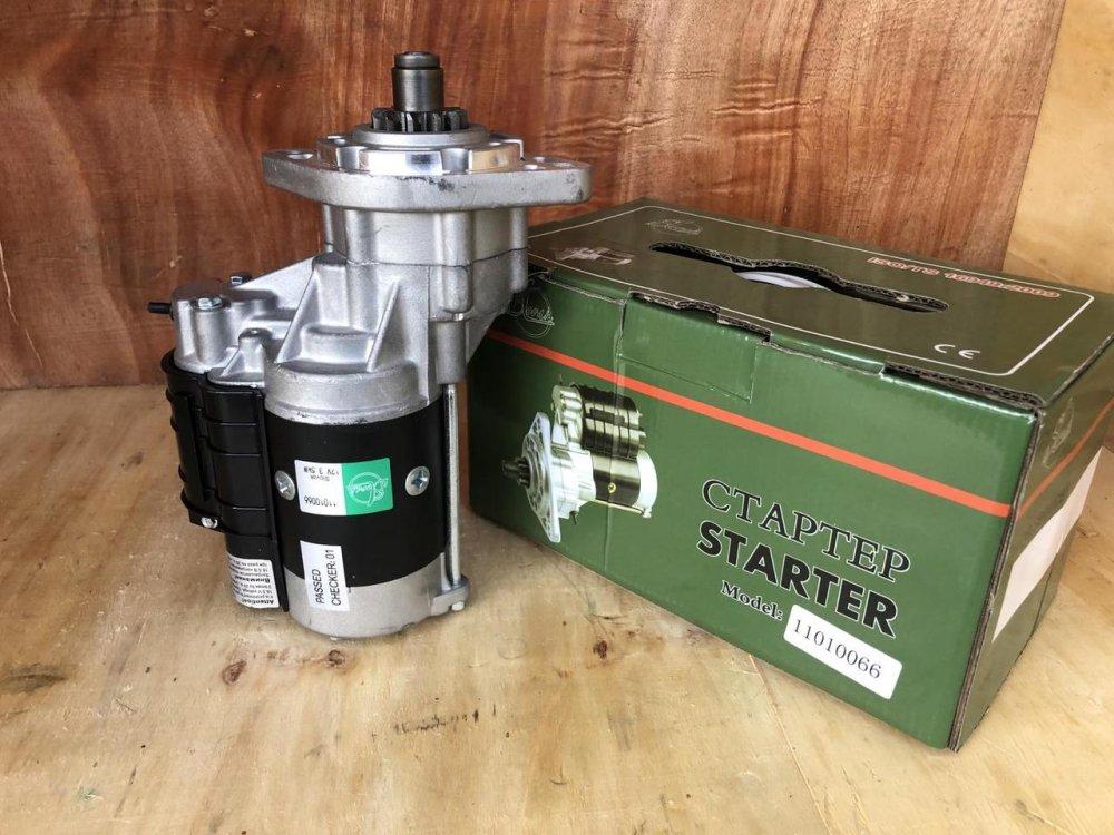Купить Стартер редукторный JCB 12в 3.5квт Slovak