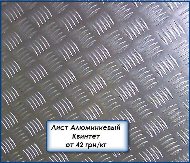 Buy Leaf Aluminium Quinte