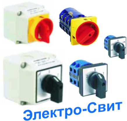 ПКП - пакетные кулачковые переключатели 16,25,32,63,125А уникальное предложение