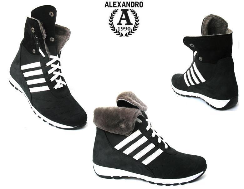 Взуття спортивне чоловіча 9cf8f572a1aae