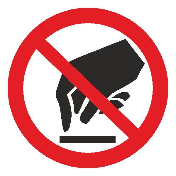 Купить Знак Запрещается прикасаться d-150 мм с-к пленка