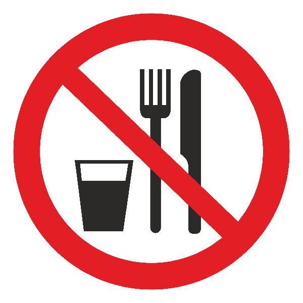 Купить Знак Прием пищи запрещен d-150 мм с-к пленка