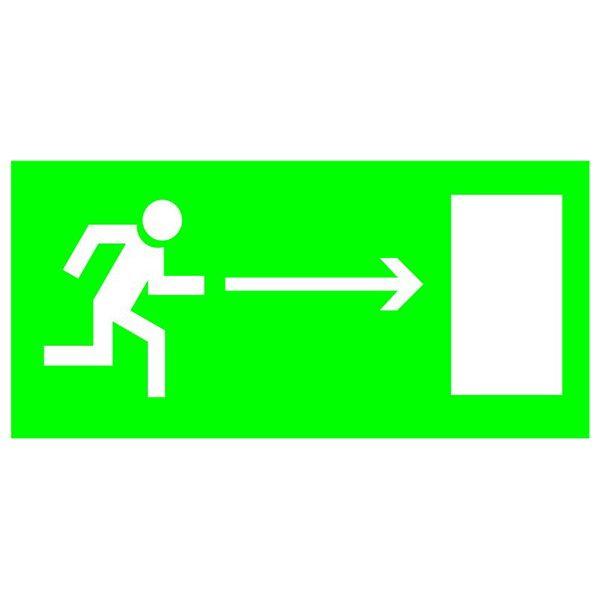 Купить Указатель Направление эвакуации направо 100х200 с-к пленка