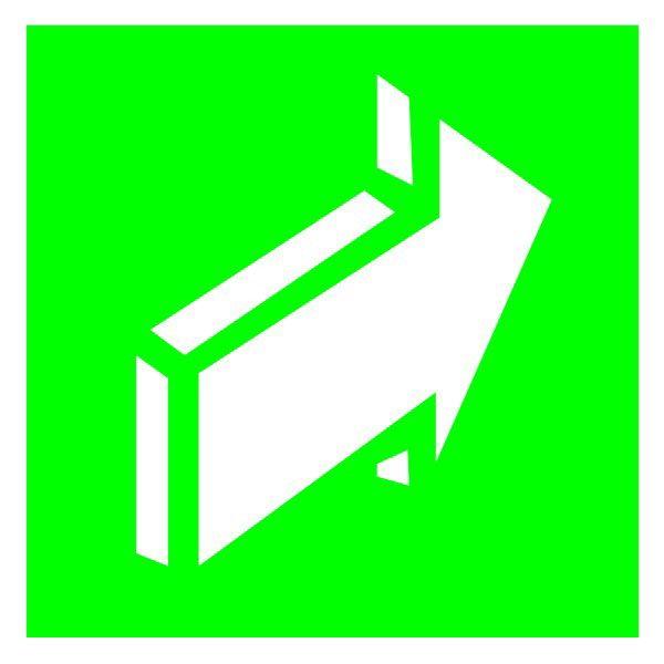 Купить Знак Открывать движением от себя 300х150 пластик ПВХ