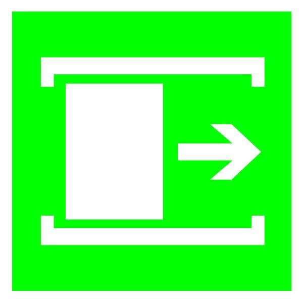Купить Знак Для открывания сдвинуть 300х150 пластик ПВХ