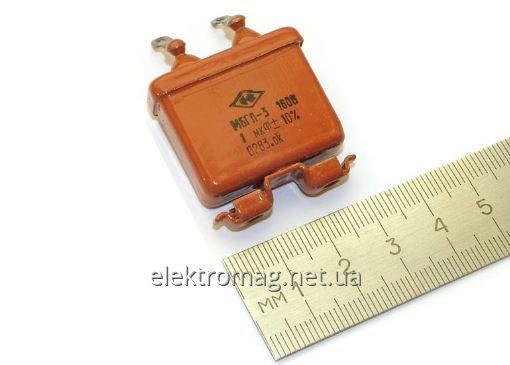 Конденсатор MBGP-3 160В 1.0uf 10% тол. бумага и алюминиевая фольга конденсатора