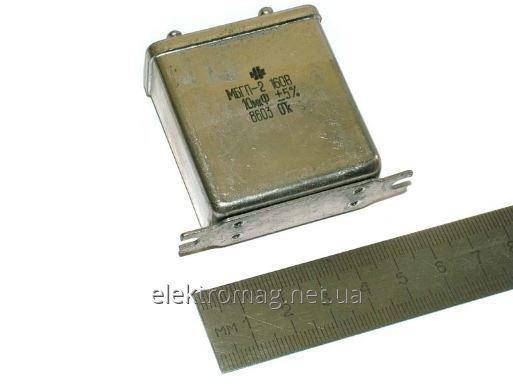 Конденсатор MBGP-2 160В 10.0uf 5% тол. бумага и алюминиевая фольга конденсатора