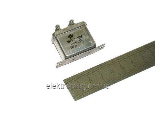 Конденсатор MBGP-2 200В 1.0uf 5% тол. бумага и алюминиевая фольга конденсатора