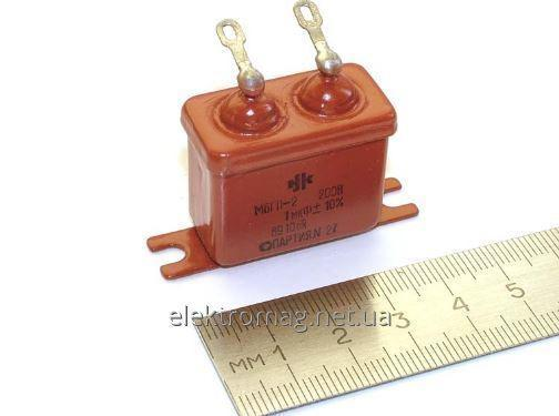 Конденсатор MBGP-2 200В 1.0uf 10% тол. бумага и алюминиевая фольга конденсатора