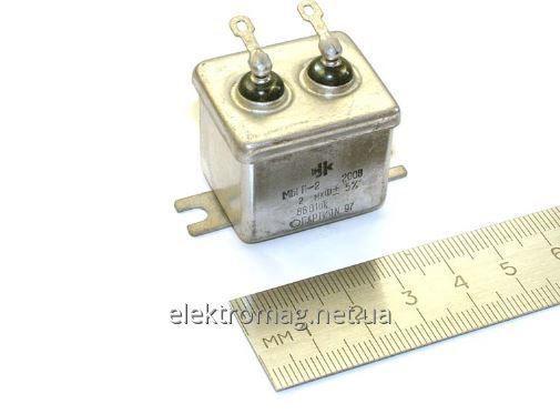Конденсатор MBGP-2 200В 2.0uf 5% тол. бумага и алюминиевая фольга конденсатора