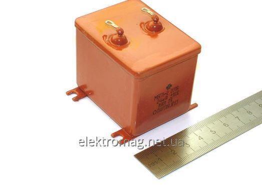 Купить Конденсатор MBGP-2 200V 24.0uf paper and aluminum foil capacitor