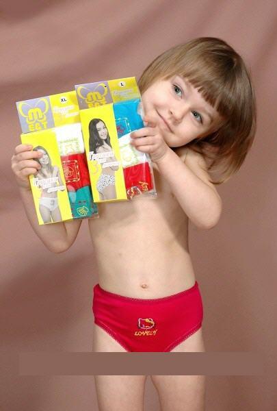 Дитяча нижня білизна труси для дівчинок купити в Харків cbea6787b30ed