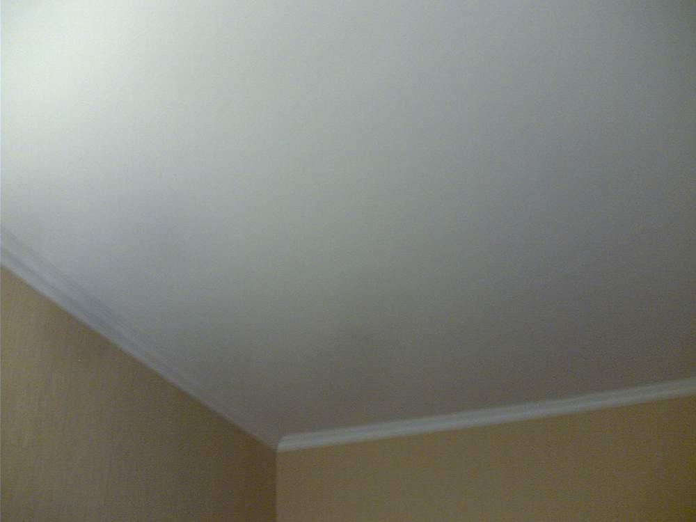 Conseil pour peinture plafond beton 20170908023700 for Renover plafond abime