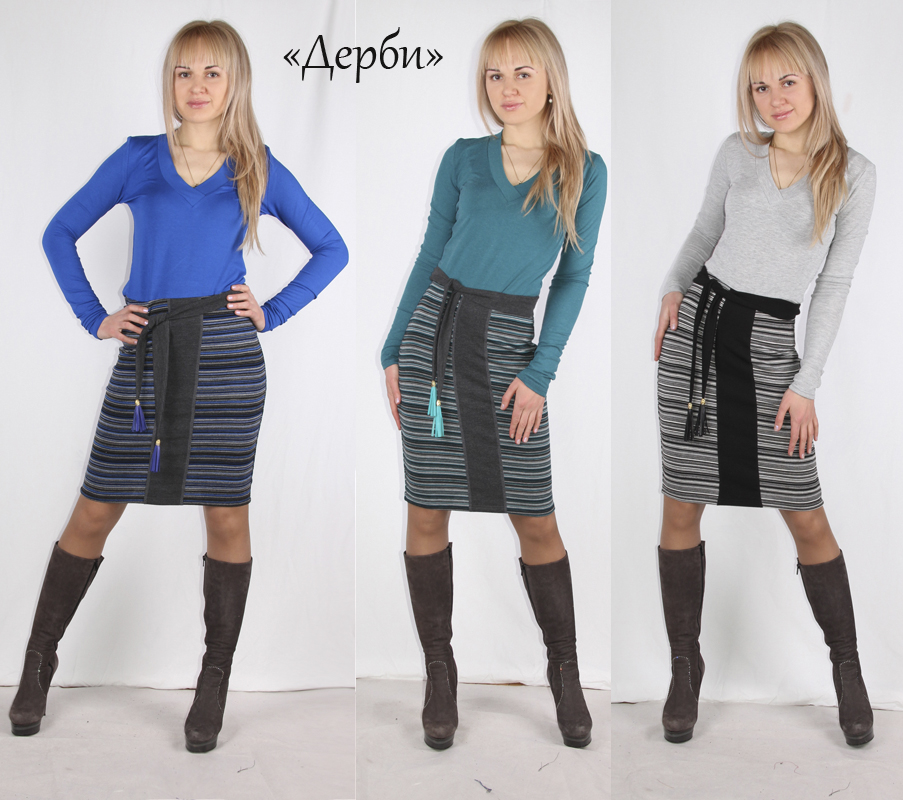 Трикотаж на юбку цена