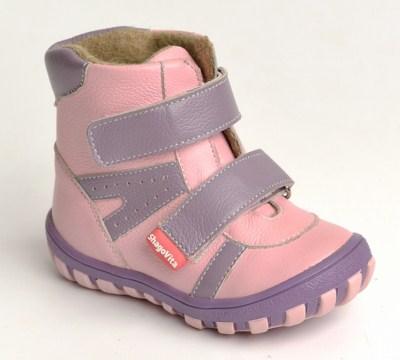 Черевики зимові дитячі. Дитяче взуття Шаговита купити в Чернівці c707401c7a9dc