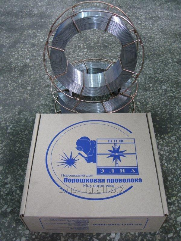 PP-Np-25G2KHST - HARDFACING FLUX CORED WIRE