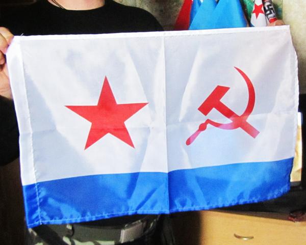 купить флаг вмф ссср
