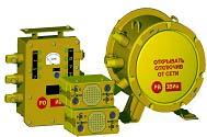 Комплекс устройств управления           забойными машинами КУЗ ТУ 12.0174556.153-90.