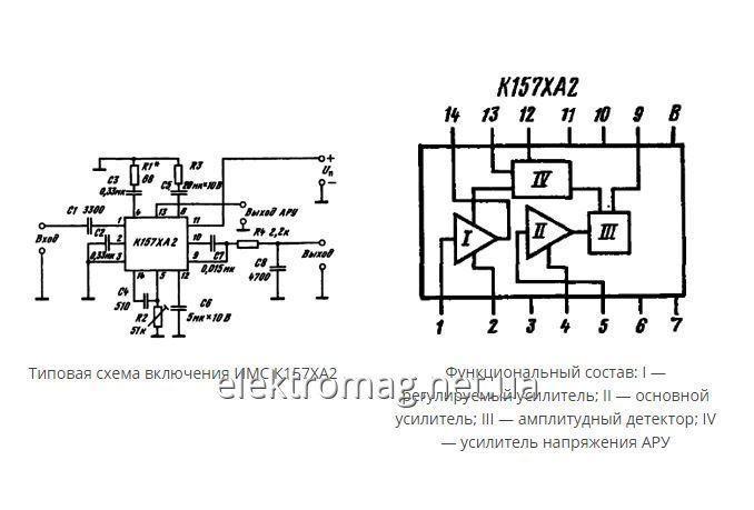 Купить Микросхема К157ХА2 — усилитель промежуточной частоты