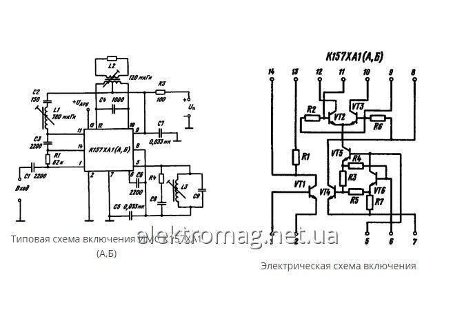 Купить Микросхема К157ХА1А