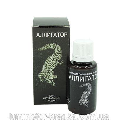 Аллигатор для эрекции в Димитровграде