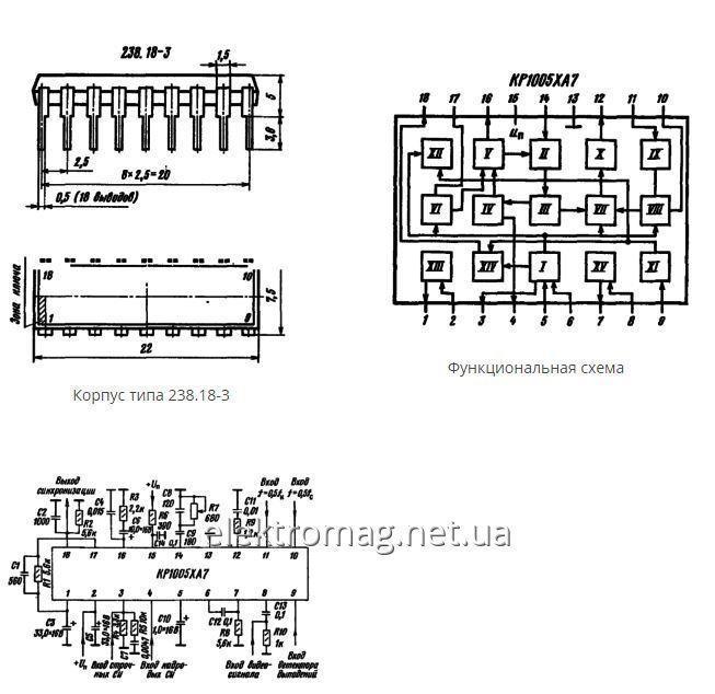 Купить Микросхема КР1005ХА7 — формирователь строчных импульсов
