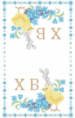 вышивки крестом и бисером