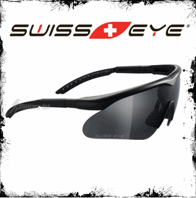 Очки Swiss Eye Raptor