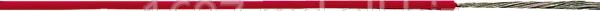 Провода медные одножильные термостойкие с изоляцией из силикона OLFLEX HEAT 180 SiF 1X1 красные