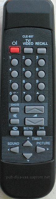 Купить Пульт для телевизора HITACHI. Модель CLE-937