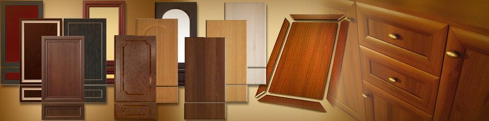 Buy Profiles frame Vinnytsia