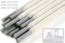 Электроды сварочные марки ЭА-395/9 диаметром 3мм, 4мм, 5мм