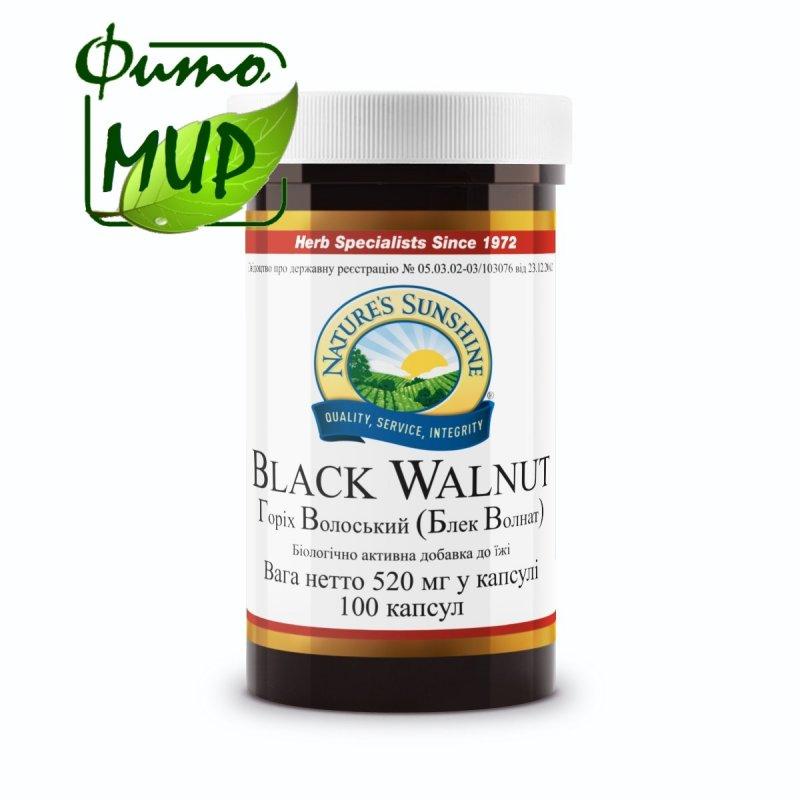 Купить Грецкий орех, черный (Black Walnut)при паразитарних інвазіях, глистів у дітей та дорослих.