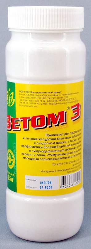 Купить Пробиотик ВЕТОМ 3 (500 г) в Украине, Купить, Цена, Фото