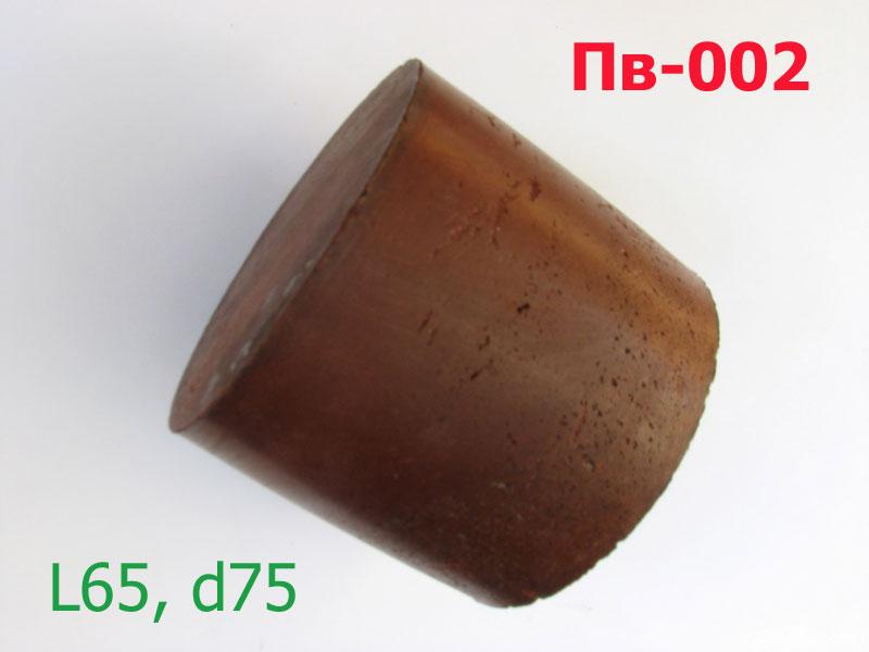 Поплавок сетевой ПВХ Пв-002, L65хd75, Купить (продажа), цена производителя.