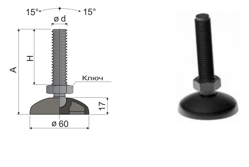 Опора выравнивающая, шарнирная ножка, пятка, 18D60PA