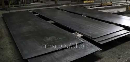 Котловая сталь 13СrMo4-5