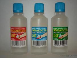 Купить Жидкость для снятия лака 50 мл без ацетона(зеленая) Фурман г.Ха