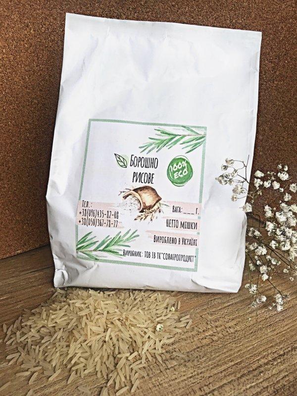 Купити Борошно рисове цільнозернове